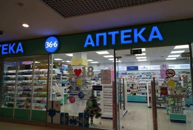 Лучшие-интернет-аптеки
