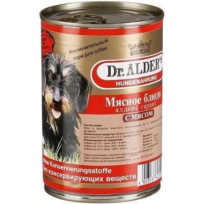 Dr. Alder`s говядина рубленое мясо