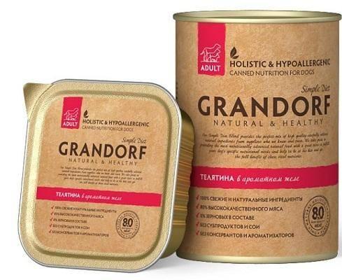 Grandorf Телятина для взрослых собак