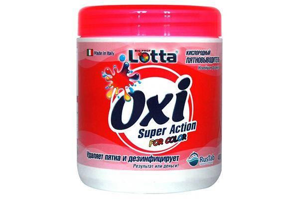 """Lotta """"Oxi"""""""