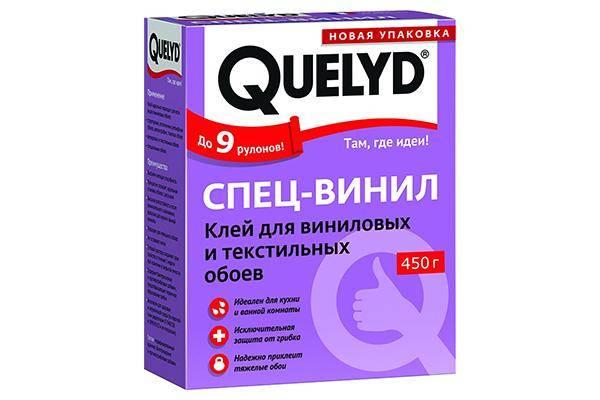 Quelyd Спец-винил