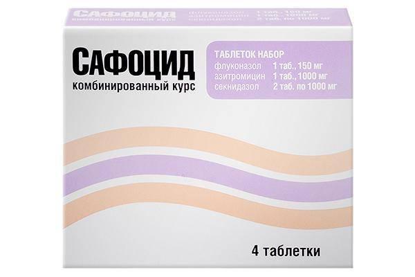 Сафоцид