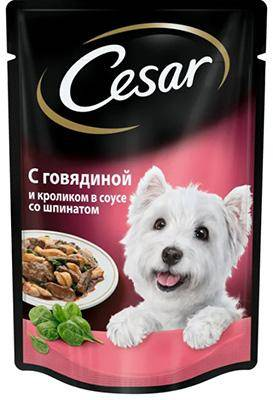 Cesar кролик 100г для мелких пород