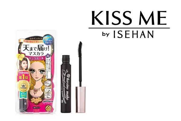 Isehan (Kiss me)