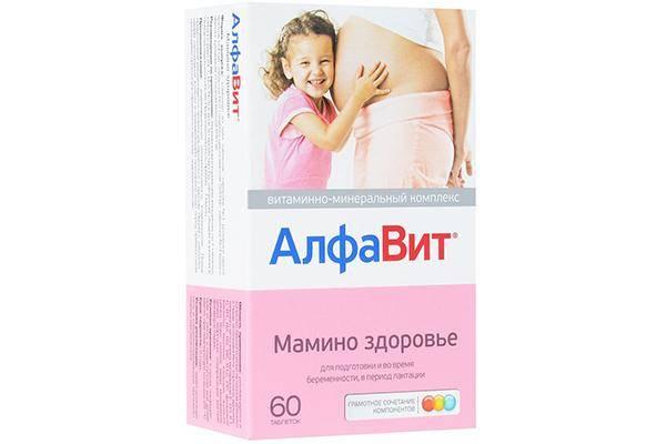 Алфавит мамимо здоровье