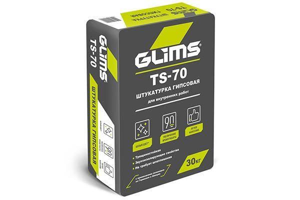 Glims ТS-70