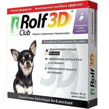 RolfСlub 3D