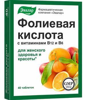 Фолиевая кислота с витаминами B12 и B6 таб. №40