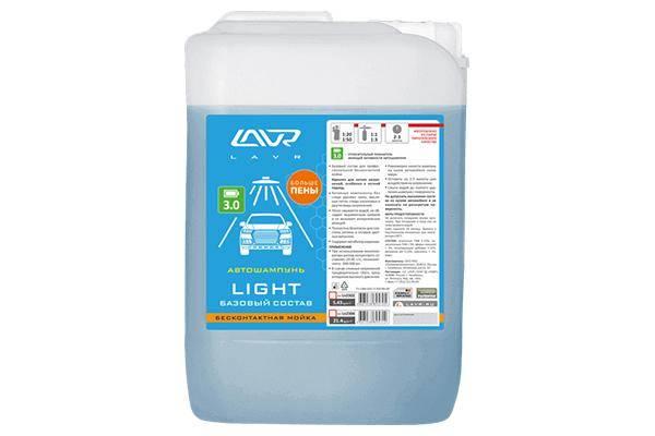 Lavr Auto Shampoo Light
