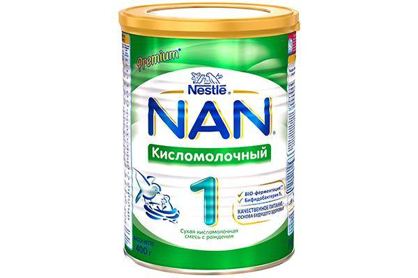 Nan 1 Кисломолочная