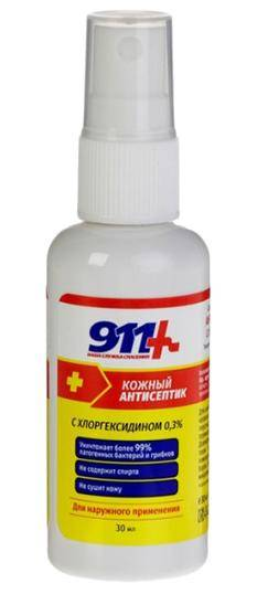 911 с хлоргексидином 0,3%