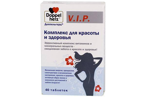 Доппергельц Vip