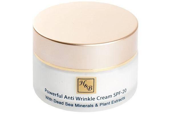 Health And Beauty Powerful Anti Wrinkle Cream SPF-20