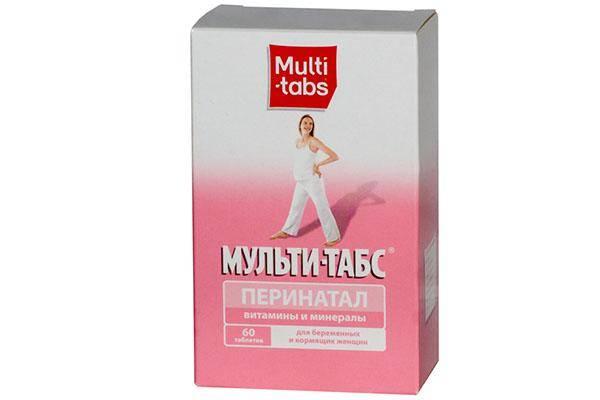 Мультитабс Перинитал