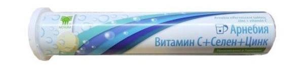 Арнебия Витамин С+Селен+Цинк