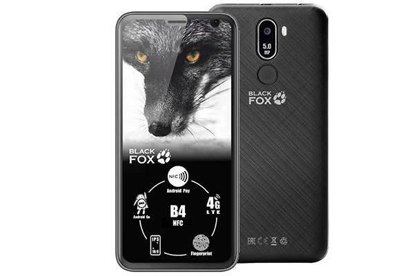 Black Fox B4 mini