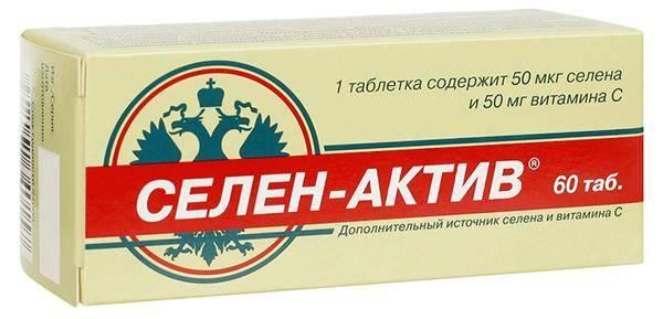ДИОД Селен-актив
