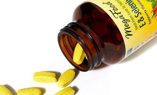 Лучшие витамины с селеном