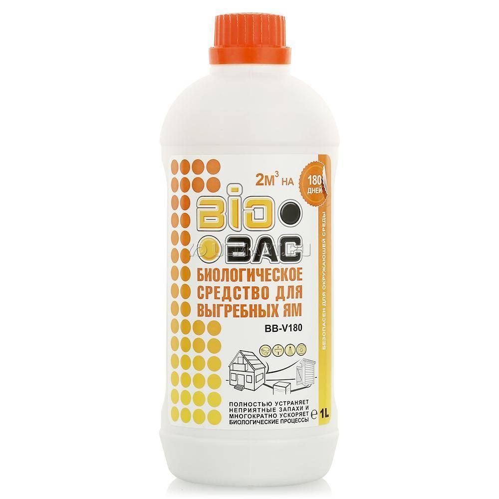 BioBac BB-V 180