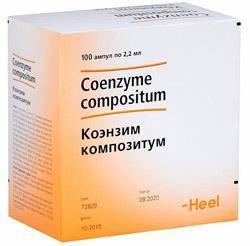 Коэнзим композитум Хеель