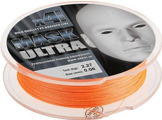 Mask Ultra x 4 110m d-0.10 orange