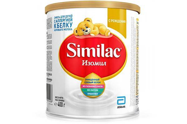 Similac (Abbott) Изомил
