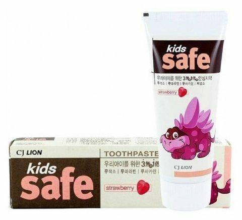 CJ Lion Kids Safe