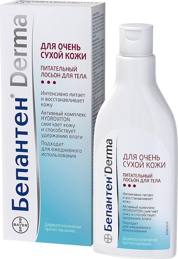 Бепантен Derma питательный
