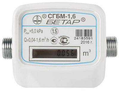Бетар СГБМ-1,6