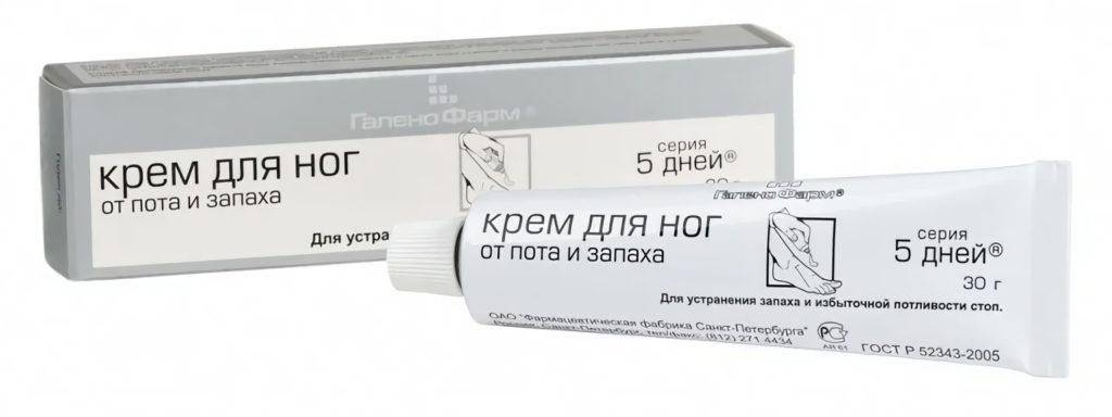 ГаленоФарм 5D дней от пота и запаха