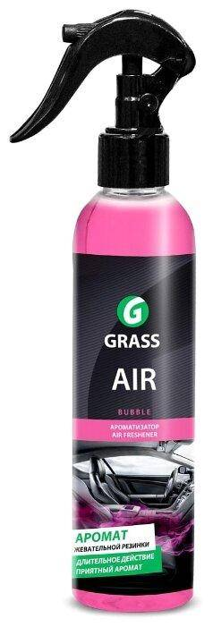 GraSS Air Bubble