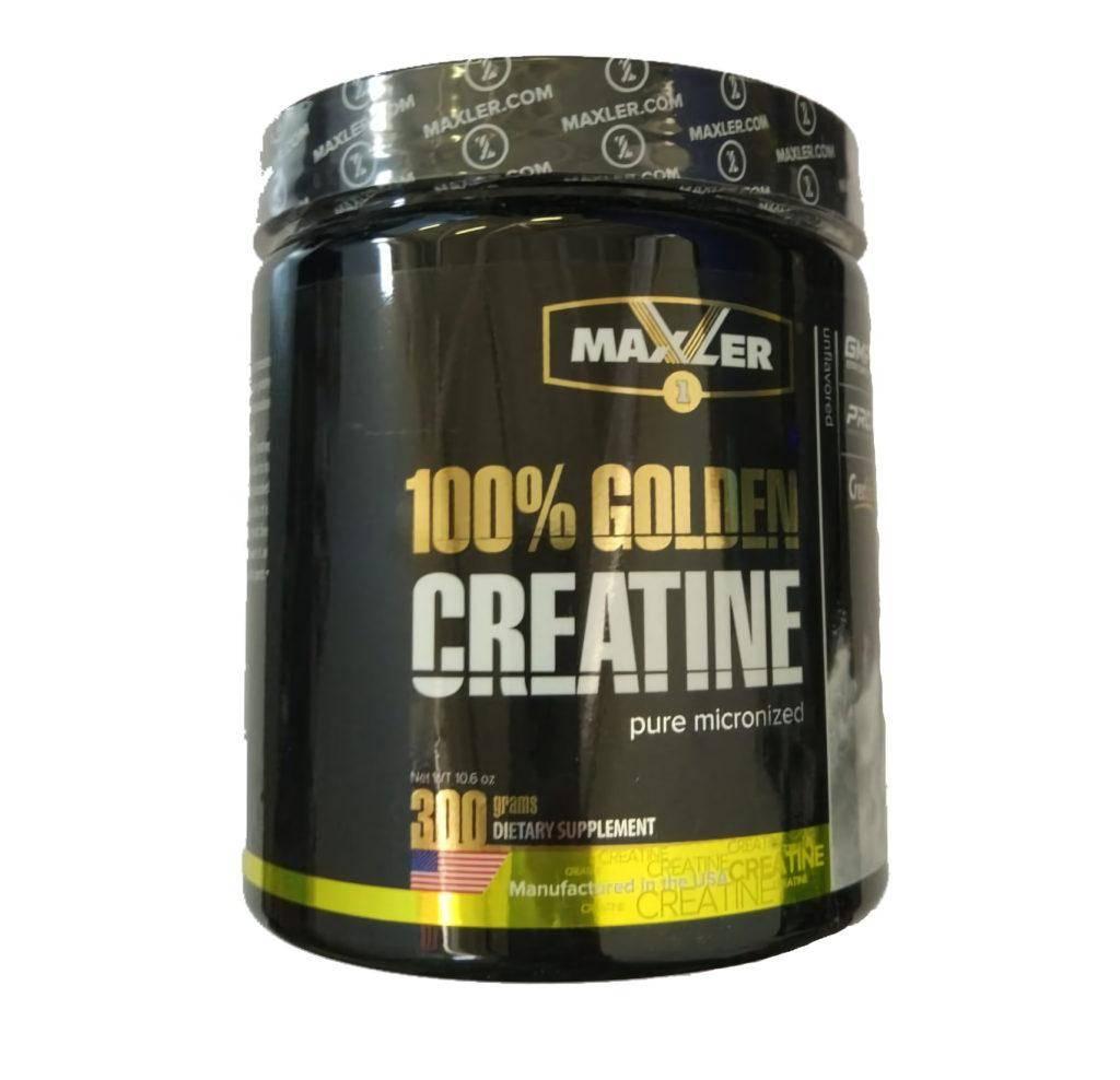Maxler 100% Golden Creatine
