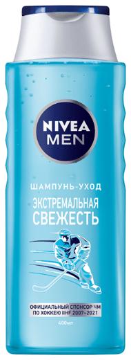 Nivea Men Экстремальная свежесть с ментолом
