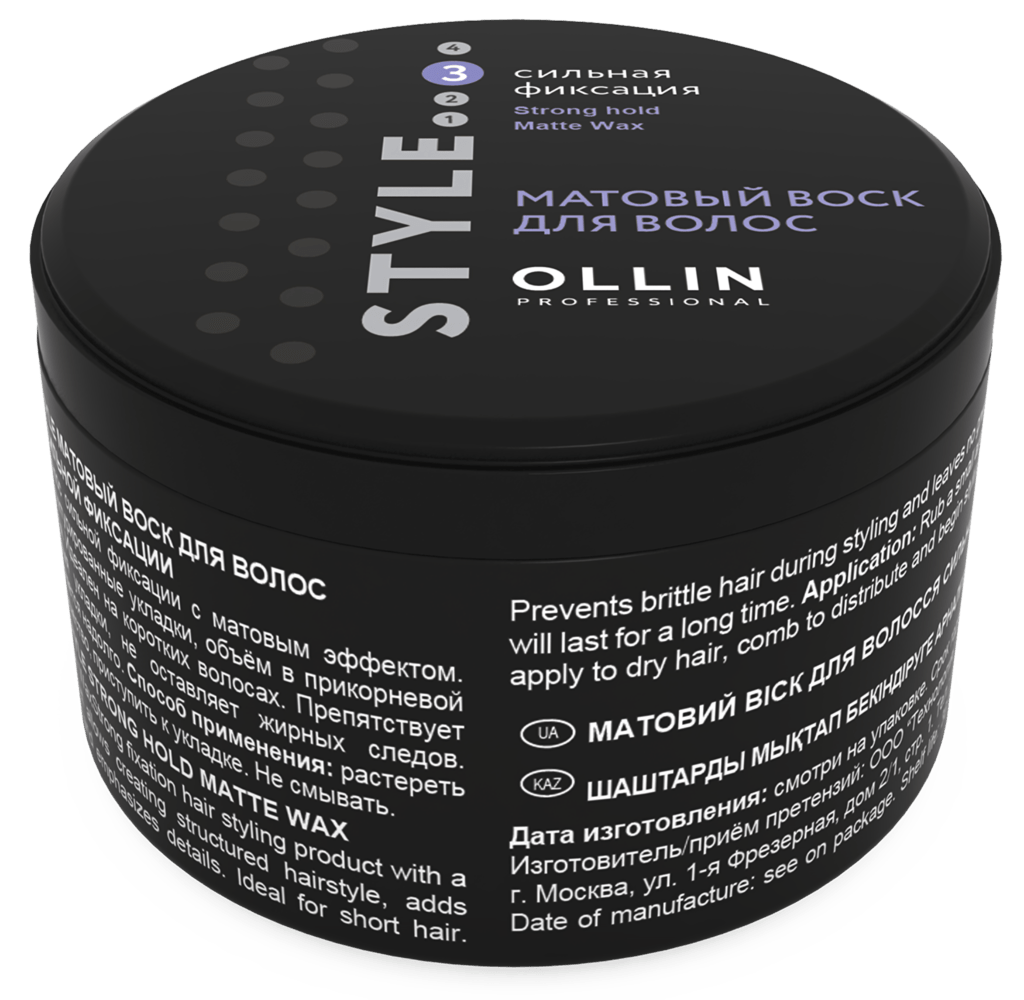 Ollin Professional Strong Hold Matte Wax