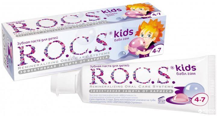 R.O.C.S. Kids Бабл гам