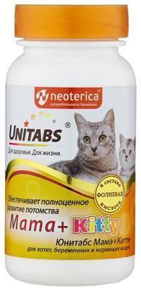 Unitabs Mama + Kitty