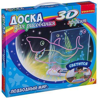 Bondibon Подводный мир с 3D эффектом