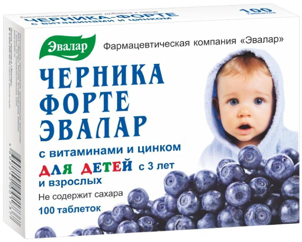 Черника форте с витаминами и цинком для детей