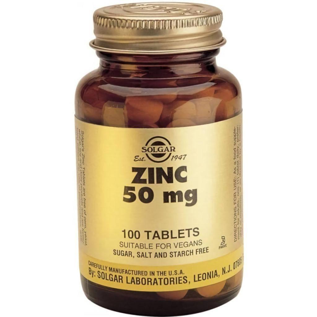 Цинк 50 мг Solgar