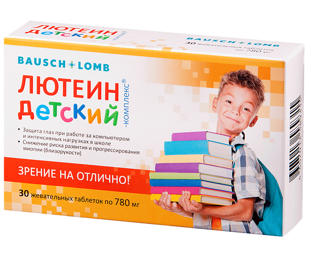 Лютеин комплекс детский