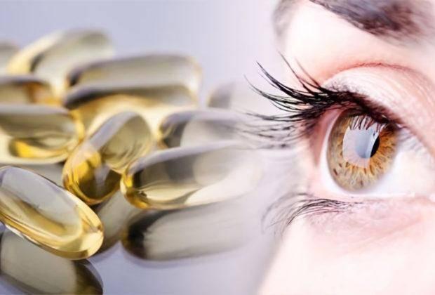 лучшие витамины для глаз