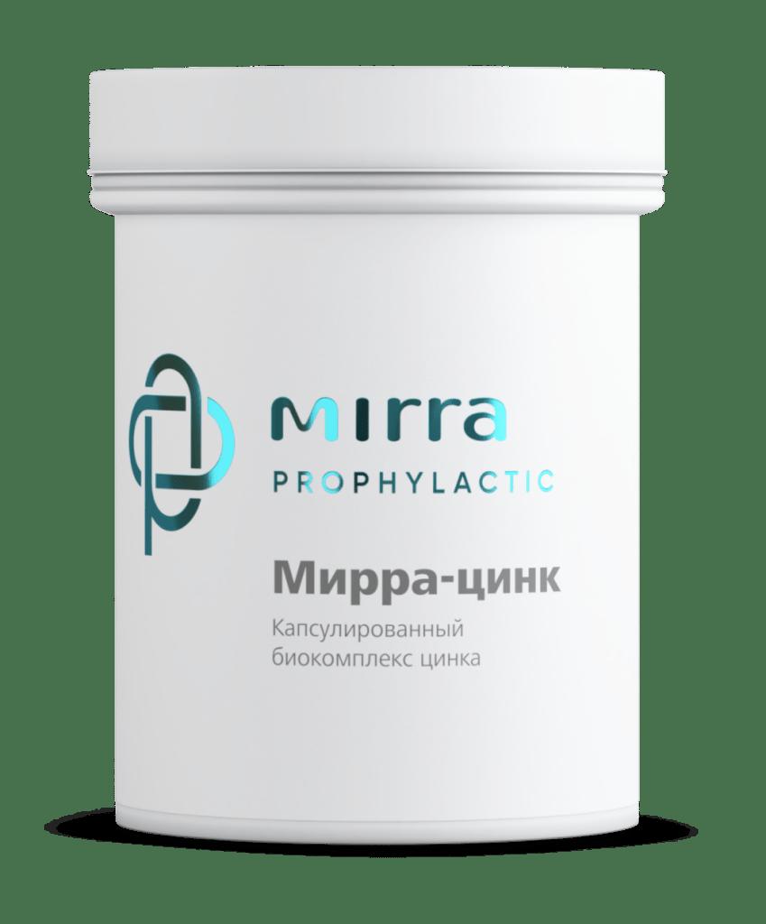 Мирра-Цинк