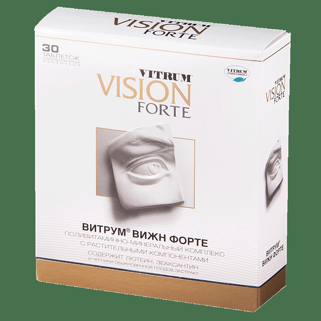 Vitrum Vision Forte