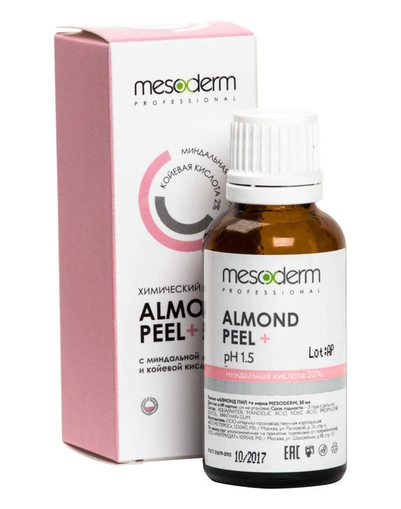 MesodermAlmondPeel + pH 1.5