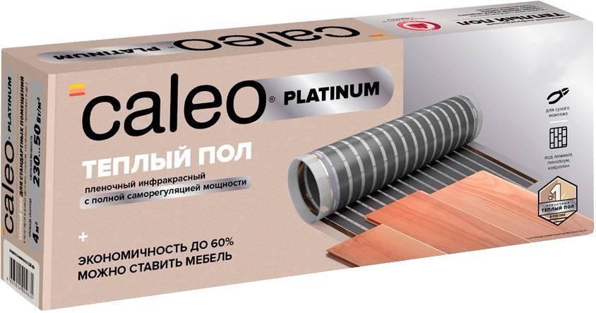 Caleo Platinum 230-0,5-2,0