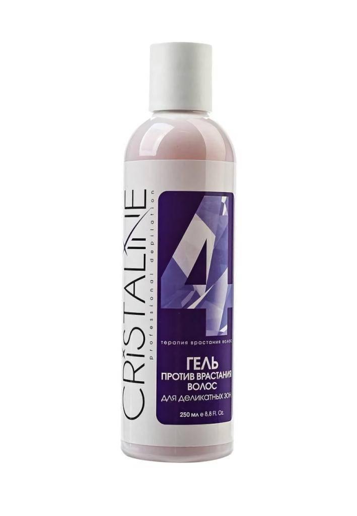 Cristaline NG
