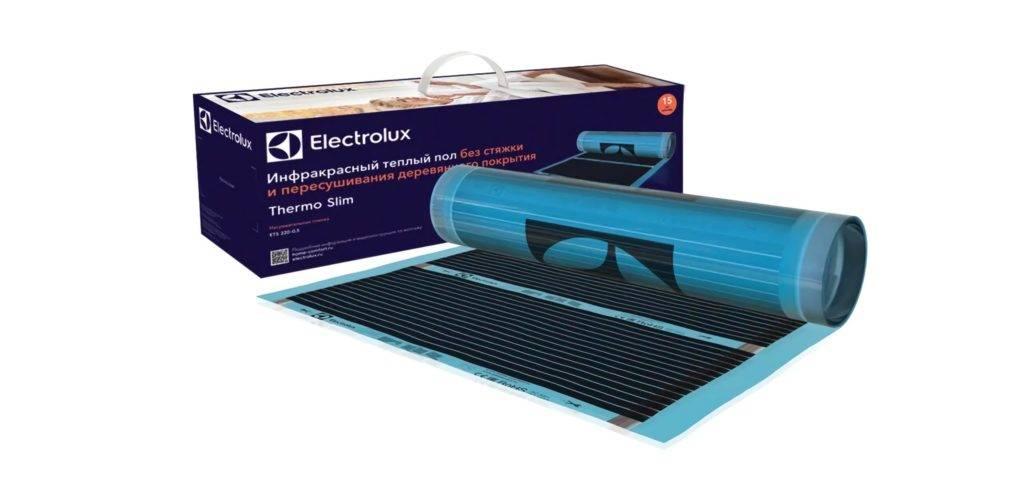 Electrolux ETS 220-4