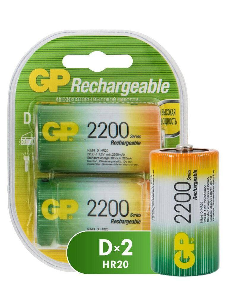 GP Rechargeable 2200 Series D