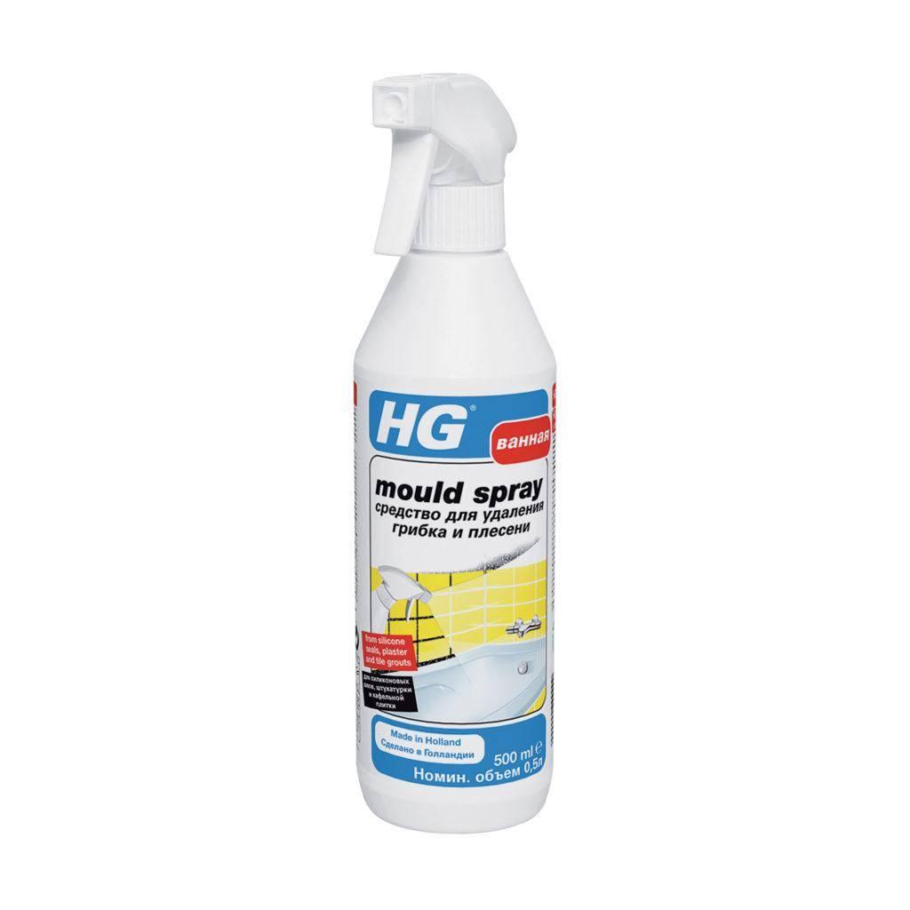 HG спрей