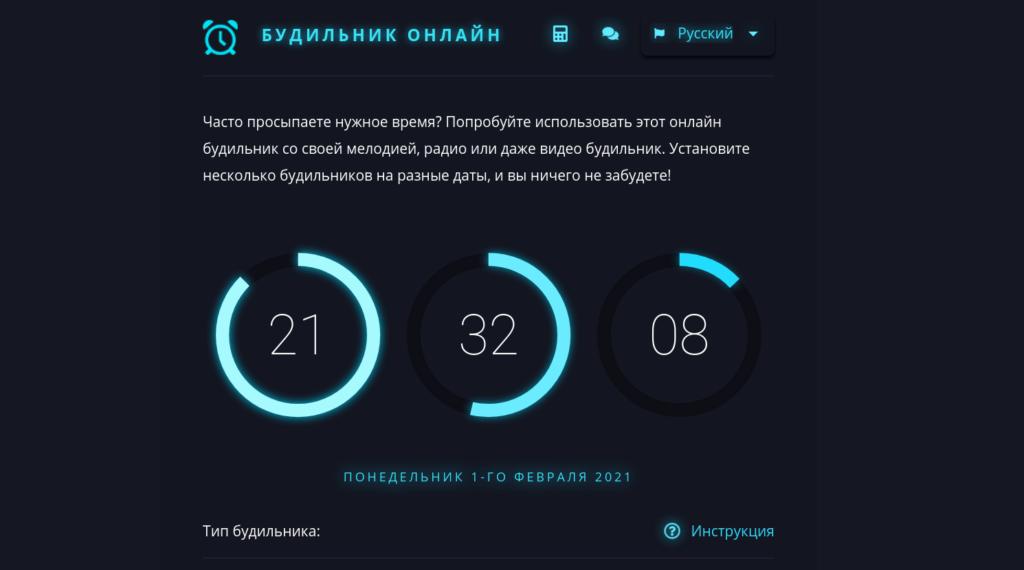 razbudi.net
